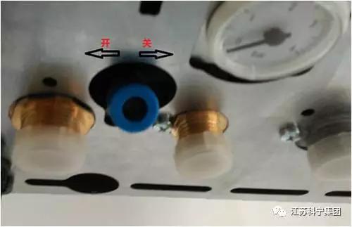 江苏科宁集团 燃气壁挂炉使用前注意事项