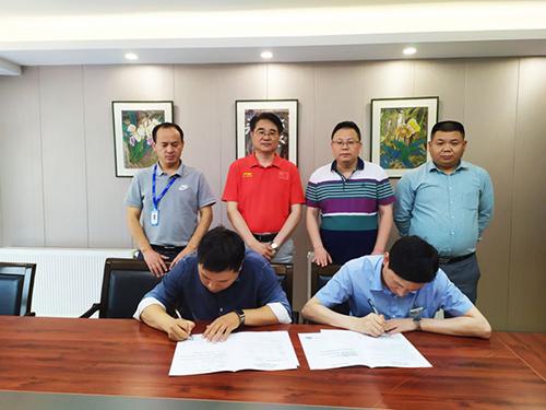 迈迪龙德国环境公司领导访问江苏科宁集团