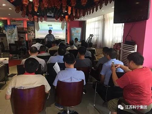 江苏科宁集团召开2019年盛夏工程质量、安全及防暑降温工作会议