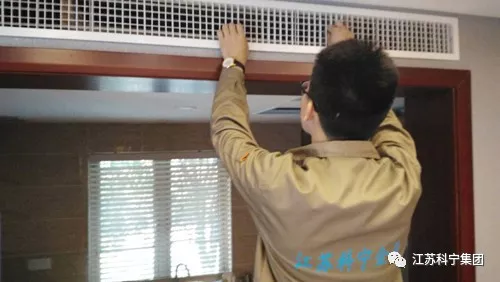 清洗中央空调并不难,照着这些步骤洗就行