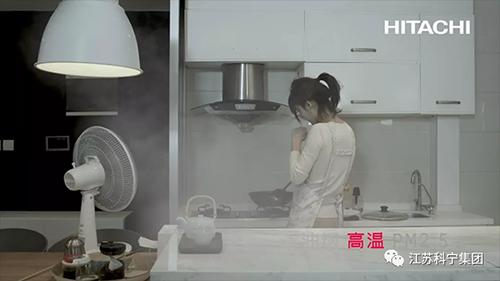 不想继续在熏蒸中煎熬?用日立厨房专用中央空调试试