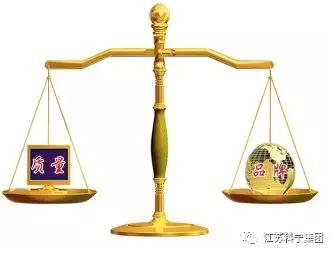 江苏科宁集团例行工地检查侧记