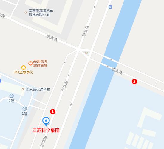 【路线指引】江苏科宁集团总部乘车驾车路线指南