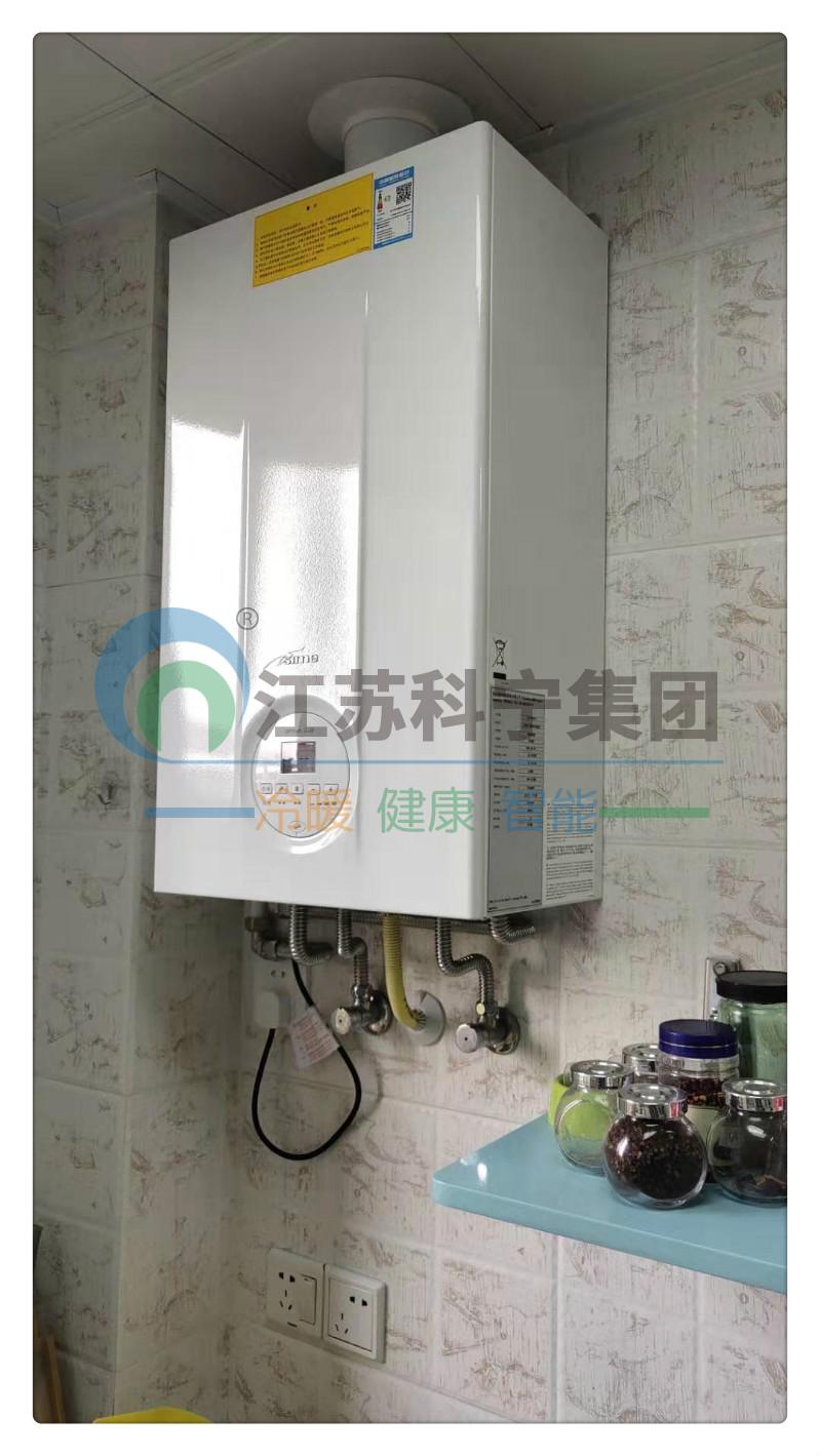 weixintupian_20191027142749.jpg
