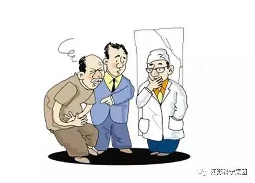 江苏科宁集团明装采暖