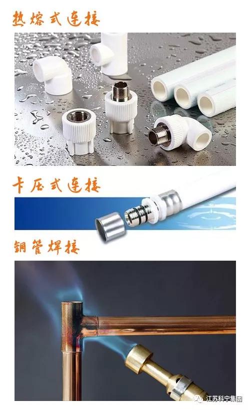 江苏科宁集团明装暖气片