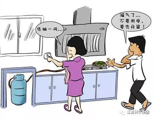 科宁视频《老孙说冷暖》——明装采暖的使用小窍门!