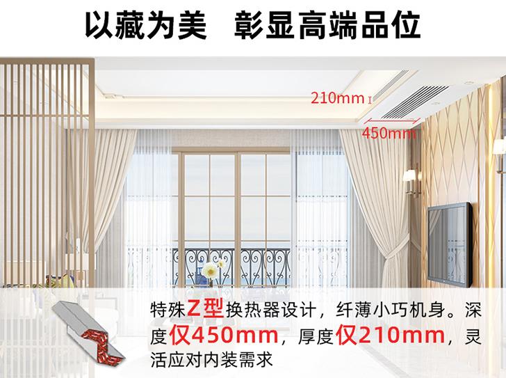 东芝DI系列风管机